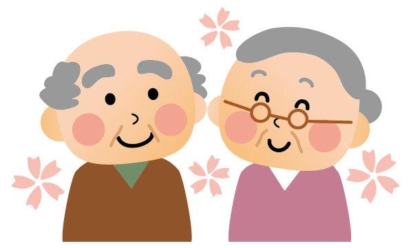 お年寄りの夫婦